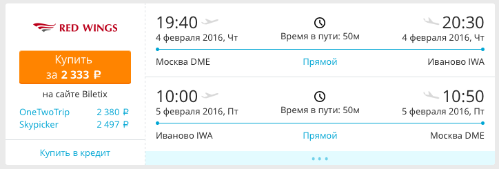 Screenshot 2016-01-08 12.37.21