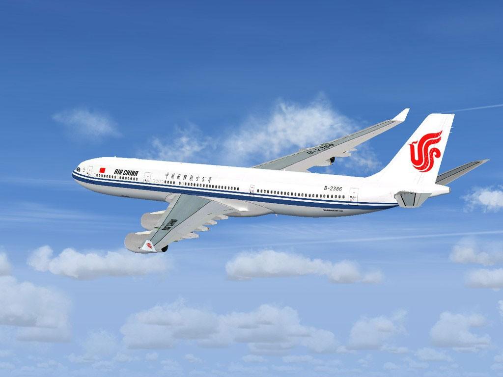 air china москва билеты: