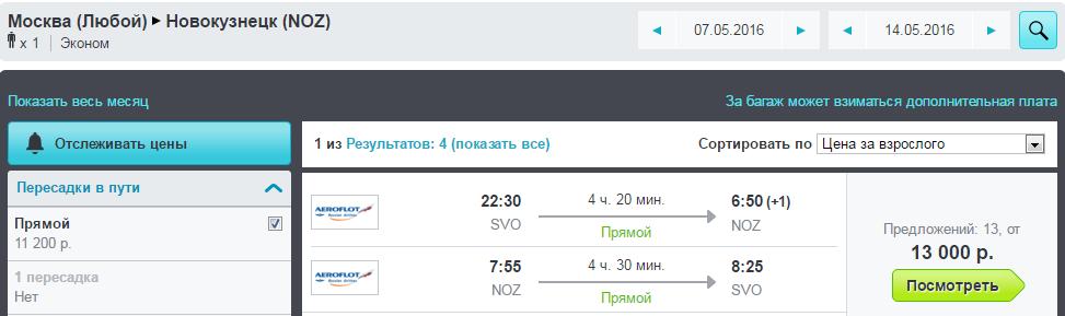 новок2