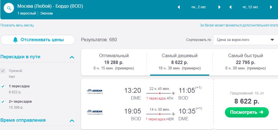 Санкт-Петербурге купить авиабилет из бургаса в москву будете