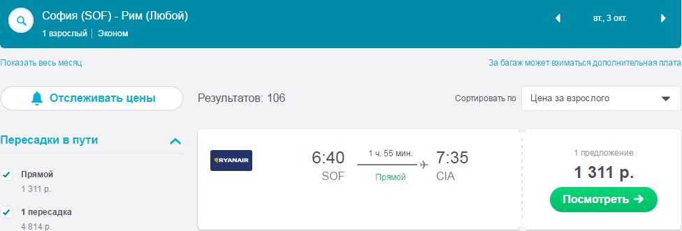 билет на автобус из санкт-петербурга в нвльчик девушки сходят