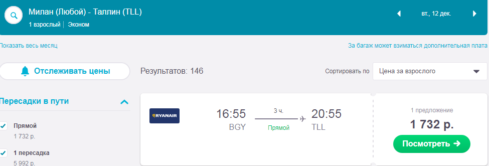 Туры в Турцию из Санкт Петербурга на 2018 год все включено