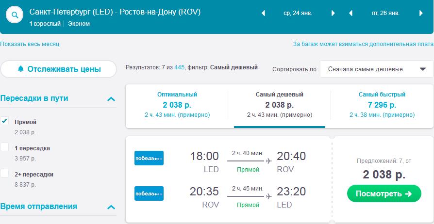 образом, самые дешевые авиабилеты по россии Thermo-Soft рассчитано для
